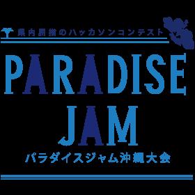 PARADICEJAM